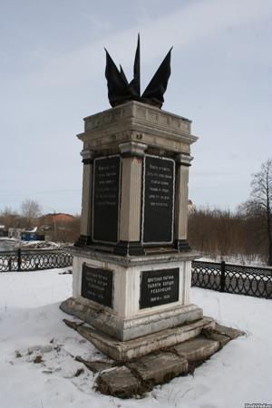 Памятник на братской могиле в городе Касли