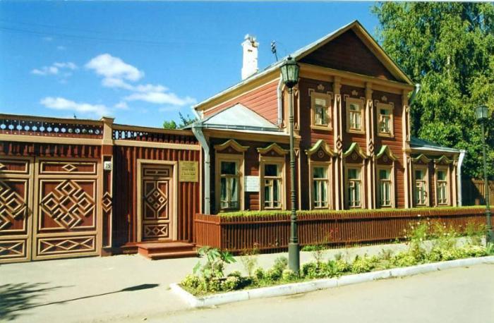 Дом-музей Павлова