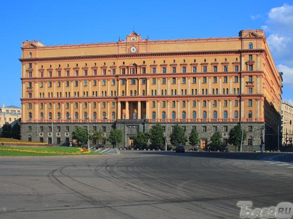 москва фото Здание ФСБ на лубянке