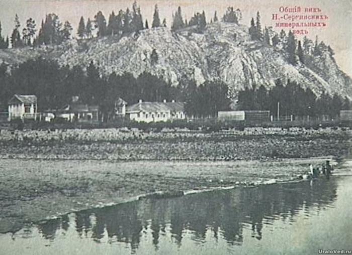 Старое фото Нижнесергинского курорта