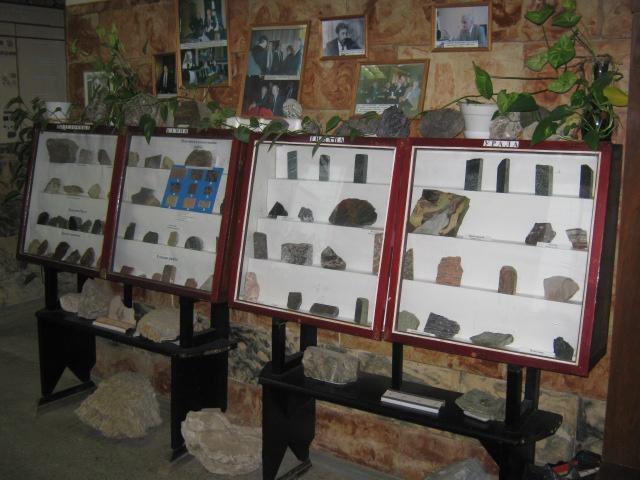 Музей «Нефти и газа», Ухта