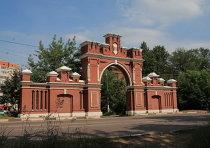Красные ворота - символ Красноармейска