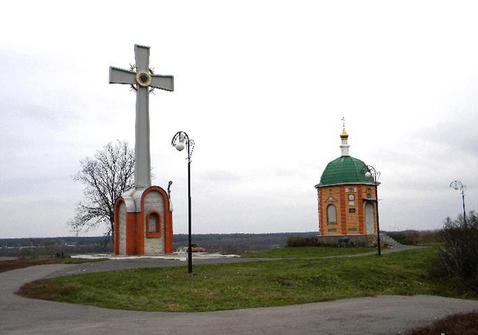 Гора Иоанна Рыльского