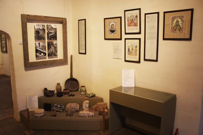 Историко-мемориальный музей