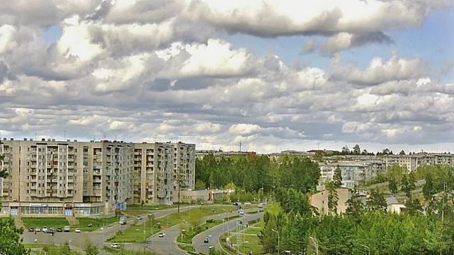Саянск