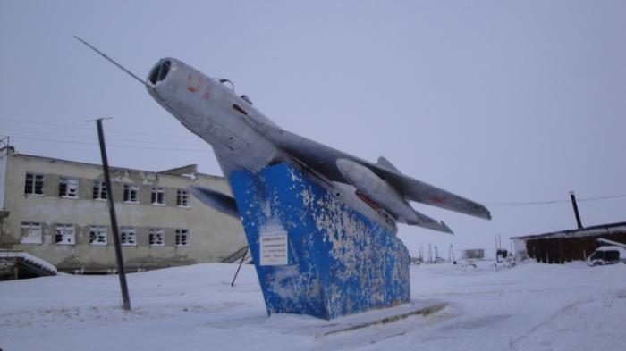 Памятник защитникам неба Чукотки, Анадырь