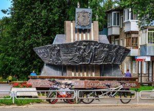 памятник первостроителям города Чайковский