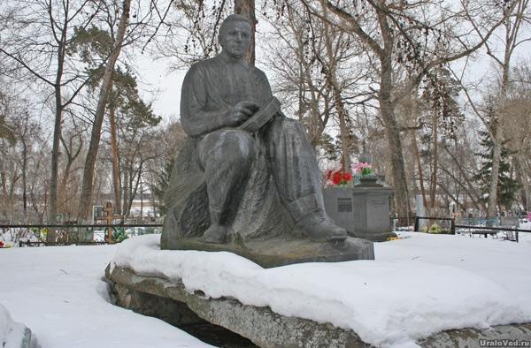 Могила Гилева, Касли