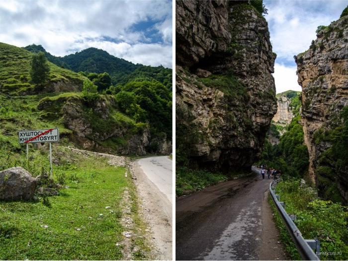 село Хуштосырт
