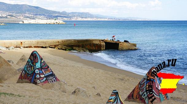 Пляж Бадалоны