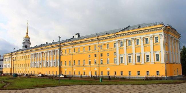 "Музейный комплекс ""Палаты"""