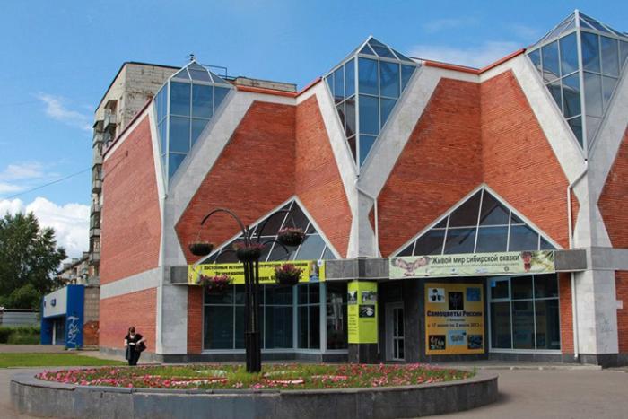 Музей г. Северска