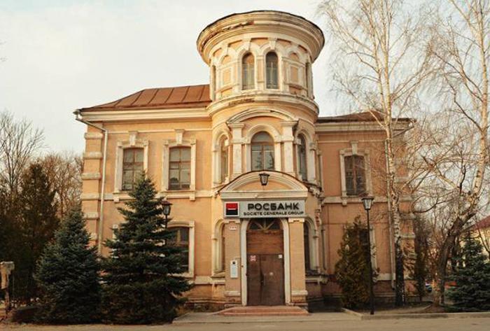 Дом фабриканта Барышникова