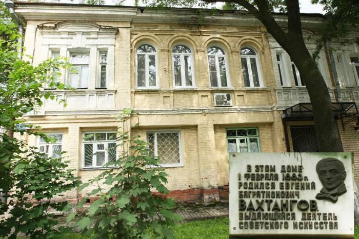 Дом Вахтанговых Северная Осетия фото