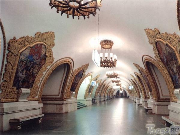 москва фото метро киевская кольцевая