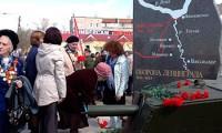 В Никольском Тосненского района открыт памятник защитникам Ленинграда