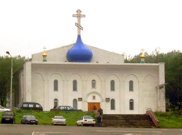 Собор Святой Живоначальной Троицы, Петропавловск-Камчатский