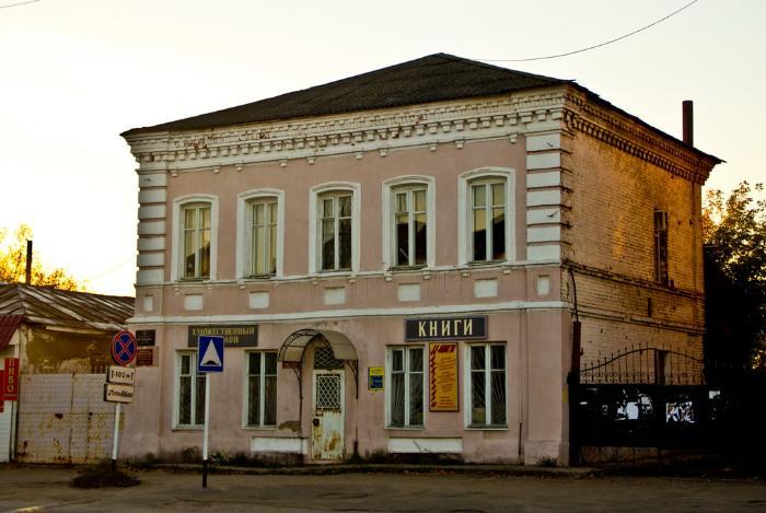 Дом Смирновых в г.Киржач на ул.Гагарина 26