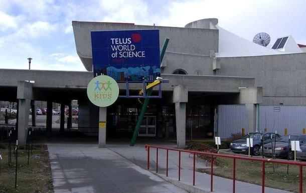город Калгари Научный центр