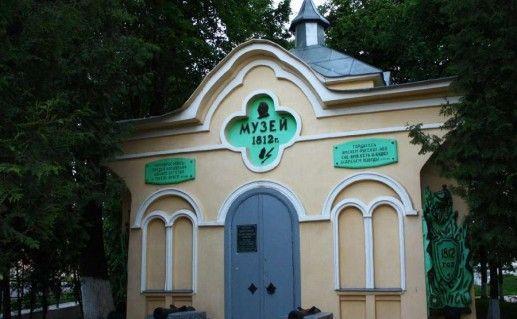фотография здания военно-исторического музея в Малоярославце