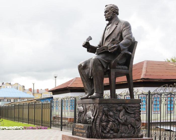 Памятник Петру Ершову в Ишиме