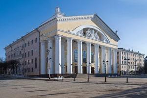 Областной Драматический Театр Калуги