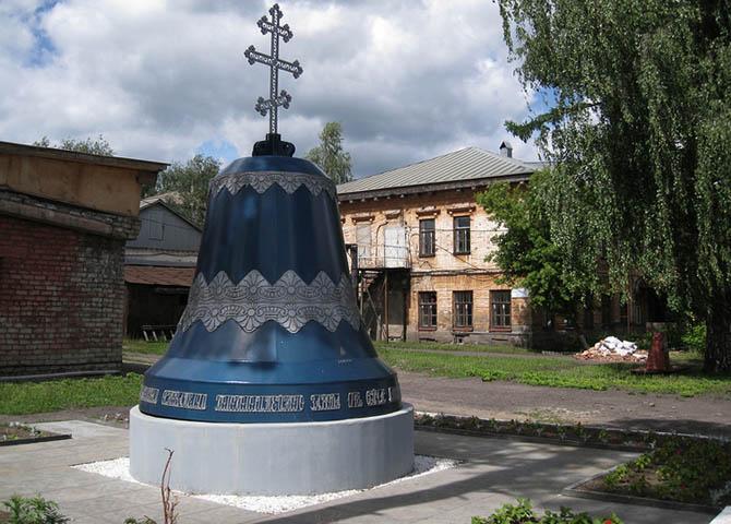 Памятник купцам Бакулевым