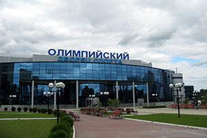 Олимпийский дворец спорта, город Чехов Московской области