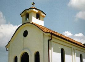 Церковь Святого Харалампия в селе Пальо Агионери