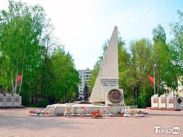фото сквер Победы