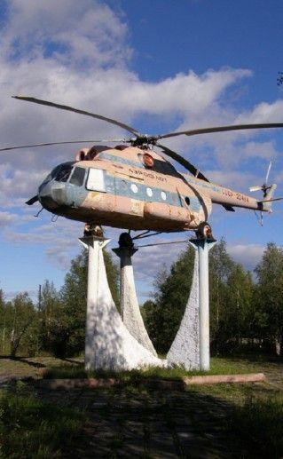 фотография вертолета в Печоре