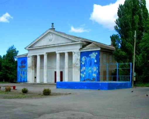 Дом культуры в Котельниково