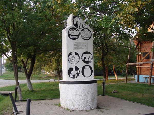 Курган «Ошад», Майкоп
