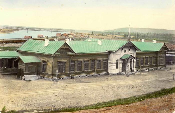Станция Чусовская, старое фото
