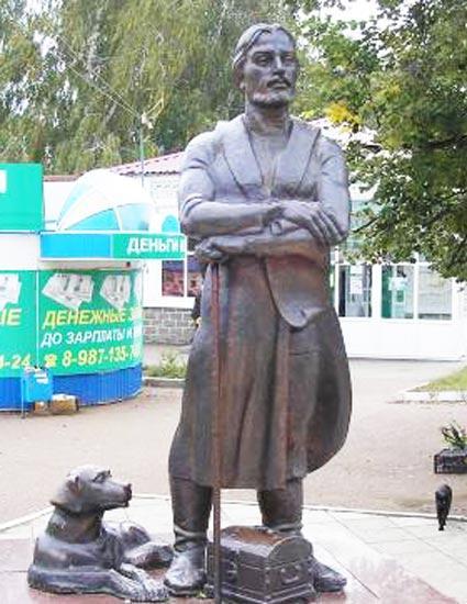 Памятник основателю города