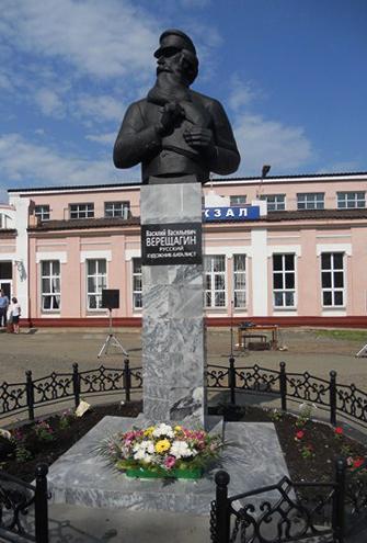 Памятник художнику В. В. Верещагину