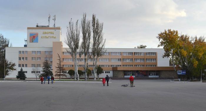 дворец культуры Красноперекопска