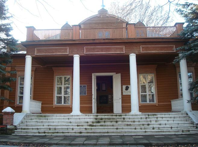 Музей-усадьба П. П. Семенова-Тян-Шанского
