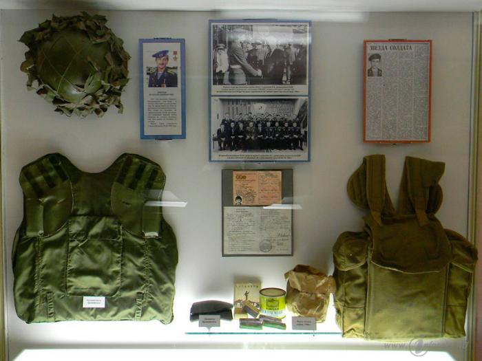 Экспонаты музея ВДВ - вещи десантников
