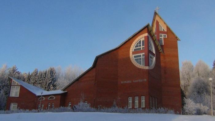 Церковь Благодати