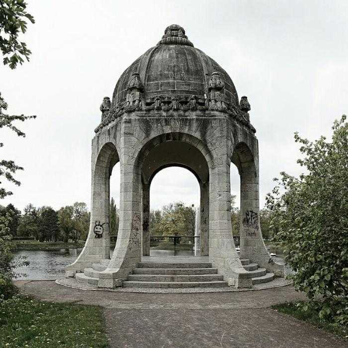 Городской парк Ротехорн