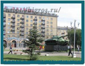 Памятники Магнитогорска