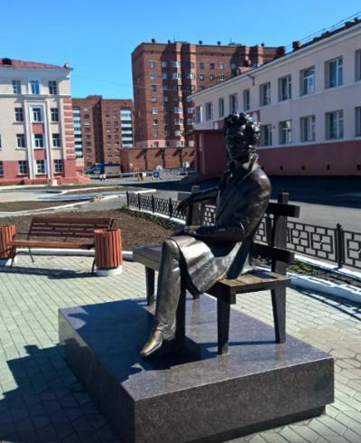 А.С.Пушкин и компания