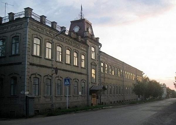 Яранск Районная администрация