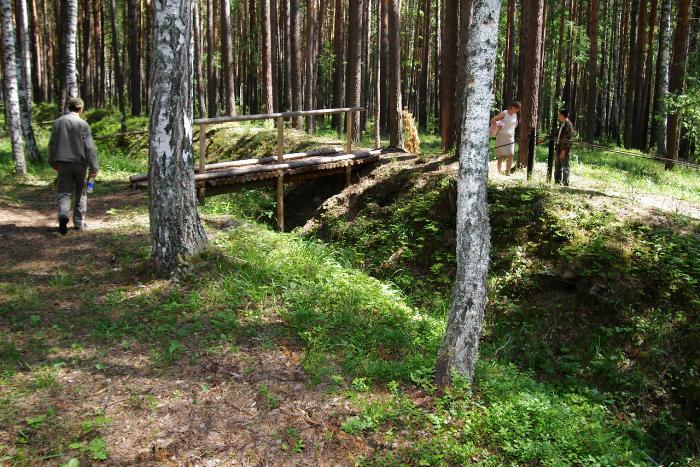 Национальный парк Припышминские боры, Австрийская канава