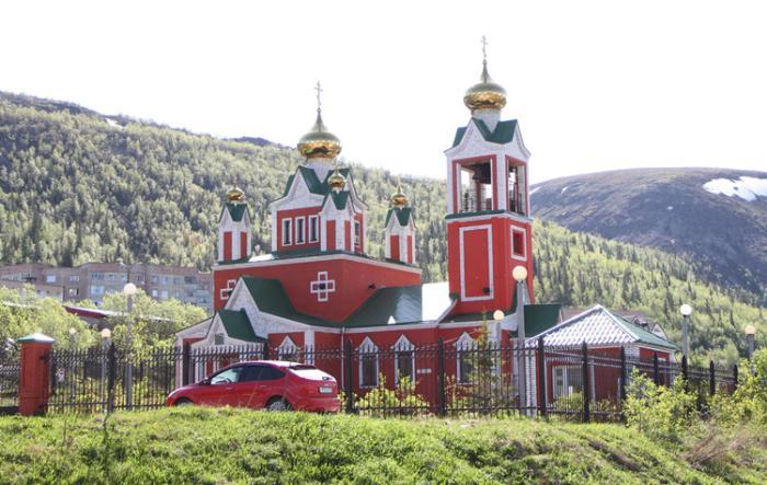 Церковь Спаса Нерукотворного Образа в Кировске