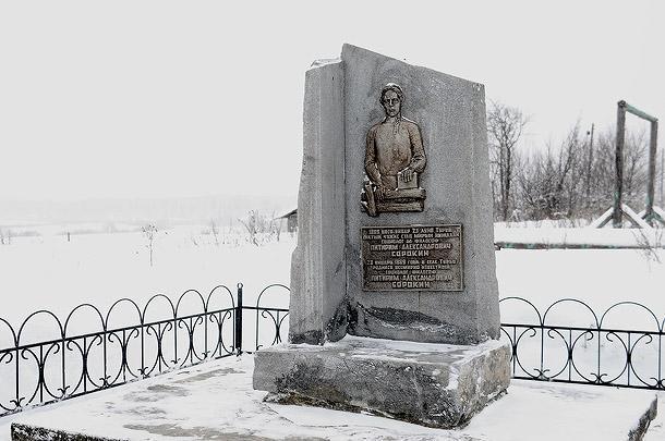 Памятный знак в с. Туръя, посвященный 110-летию со дня рождения выдающегося ученого социолога П.А. Сорокина