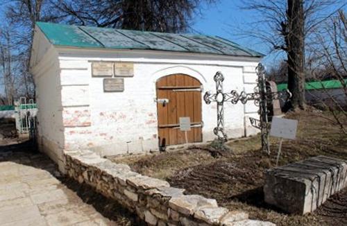 Кочаковский некрополь