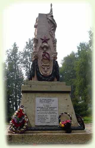 Обелиск на братской могиле борцов за Советскую власть