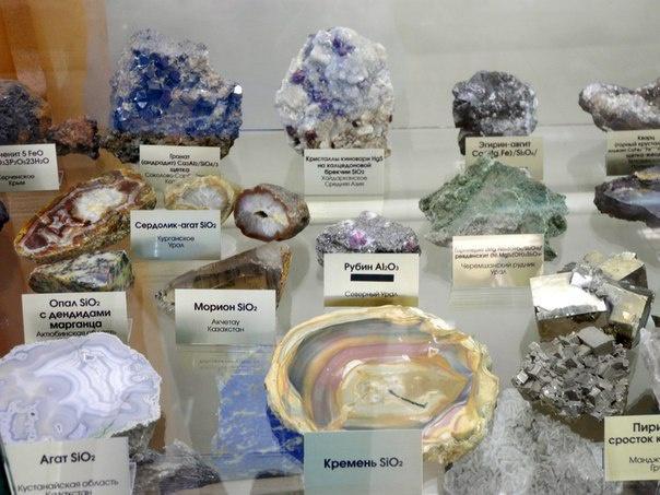 Музей минералогии, Ангарск